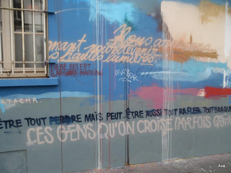 D coration urbaine mon beau manoir for Decoration urbaine
