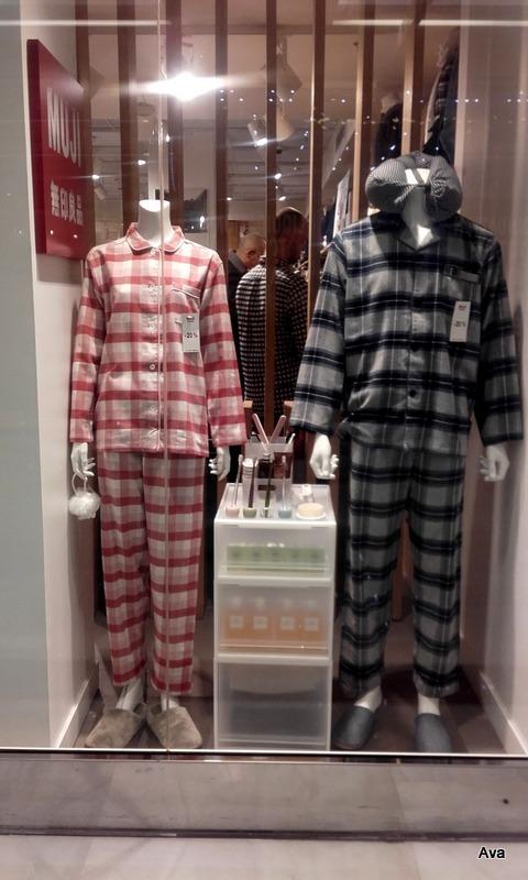 pyjamas-cocooning